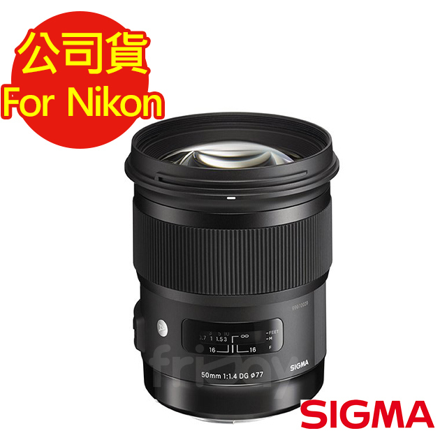 【週末下殺↘SIGMA】50mm F1.4 DG HSM ART 新版 公司貨】for Nikon