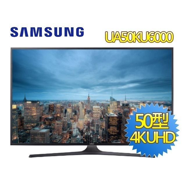 【Samsung 三星】50吋 4K UHD LED TV  UA50KU6000