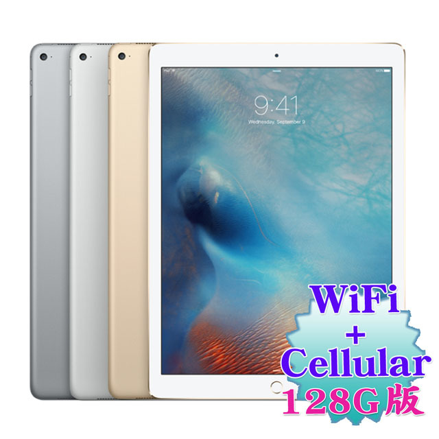 【APPLE iPad Pro】12.9吋平板(128G/WiFi+Cellular) ※送拇指支架※