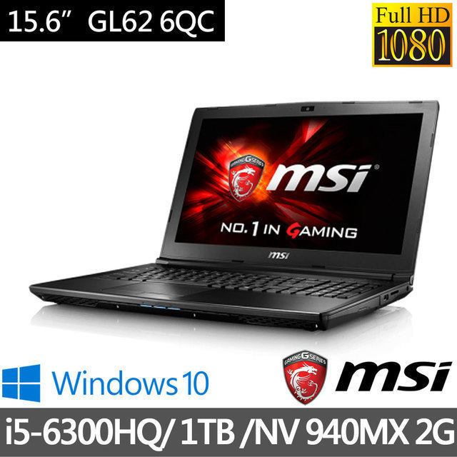 【msi 微星】GL62-6QC-458TW I5-6300HQ NV 940 2G 電競筆電