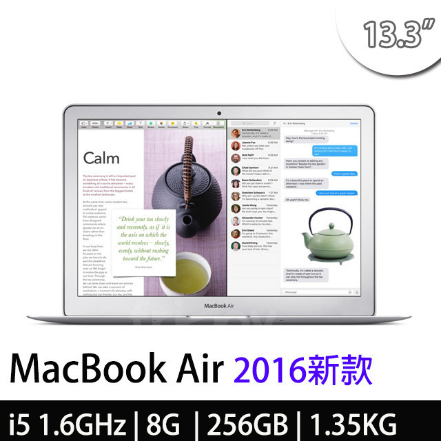 【APPLE蘋果】MacBook Air MMGG2TA 13.3吋 (256GB)