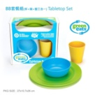 美國greeneats greeneats BB套餐組 TBPA-1503