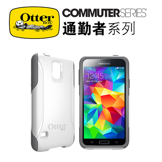 【OtterBox】Commuter Series SAMSUNG Galaxy  S5 通勤者系列保護殼