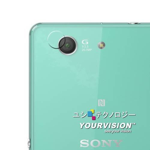 【Yourvision】Sony Xperia Z3 Compact 攝影機 鏡頭保護膜-贈布