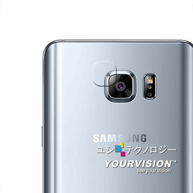 【Yourvision】Samsung GALAXY Note 5 N9200   鏡頭保護膜-贈布