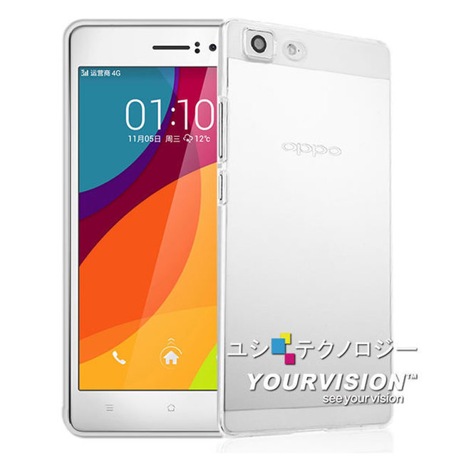 【Yourvision】OPPO R5 R8107 5吋 晶亮清透高質感保護套