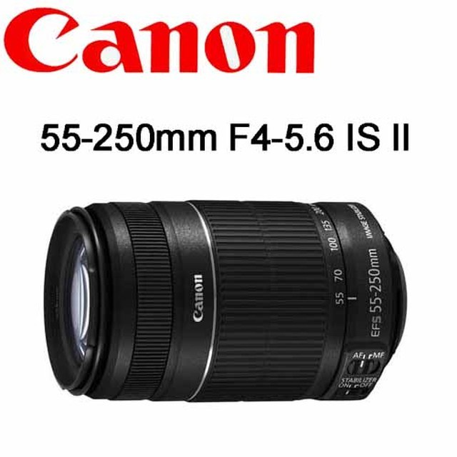 【CANON EFS】55-250mm/4-5.6 IS II 中文平輸-拆鏡