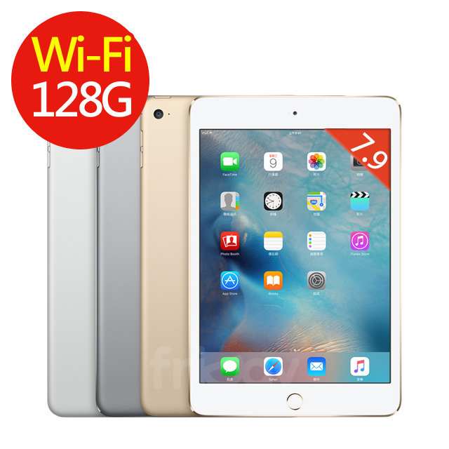 【Apple】 iPad mini 4 Wi-Fi 128GB  送5好禮