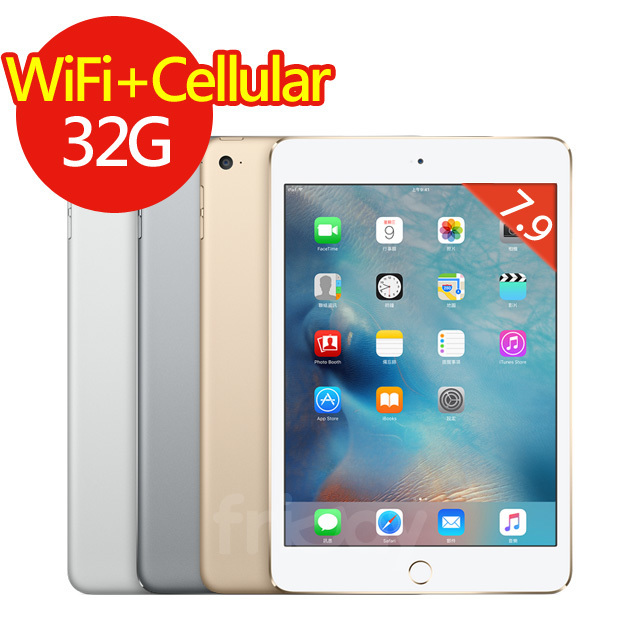 【APPLE】 iPad mini 4  Wi-Fi+Cellular  32GB 平板電腦送4好禮
