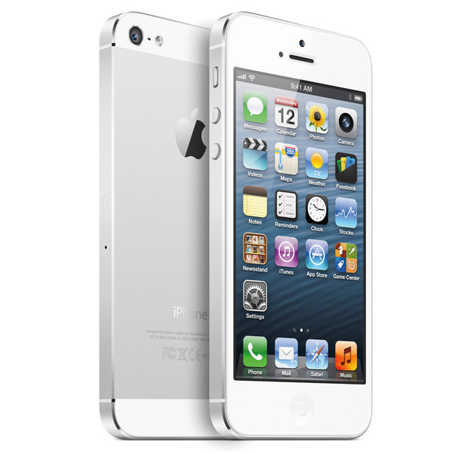 【Bravo-u 】iPhone5/5S 0.3mm 玻璃保護貼 2.5D弧形 鋼化(防爆)
