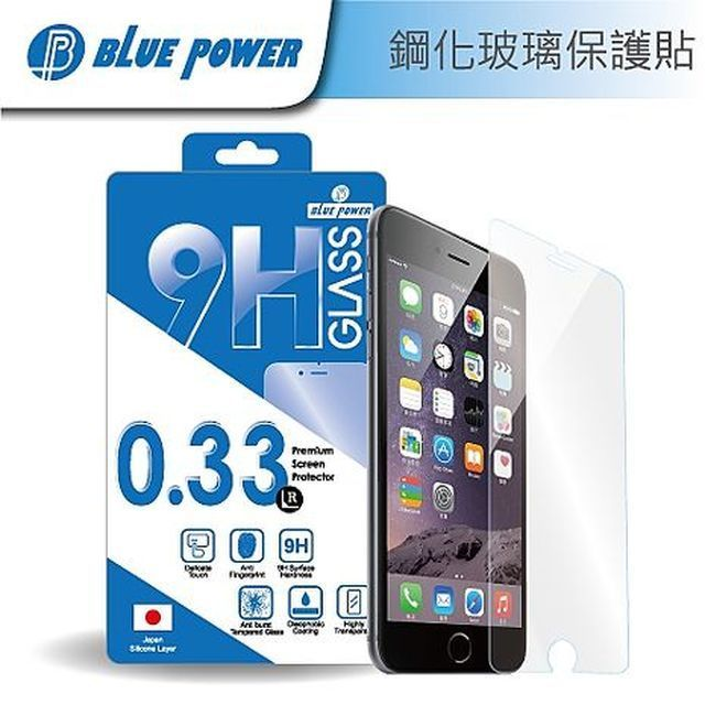 【BLUE POWER】HTC One M9+/M9 PLUS 9H鋼化玻璃保護貼