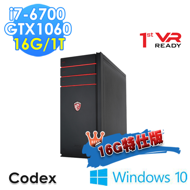 【msi 微星】Codex-017TW i7-6700 GTX1060 WIN10(16G特仕版)