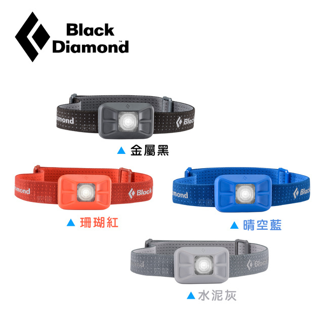【 美國Black Diamond】Gizmo 90流明頭燈