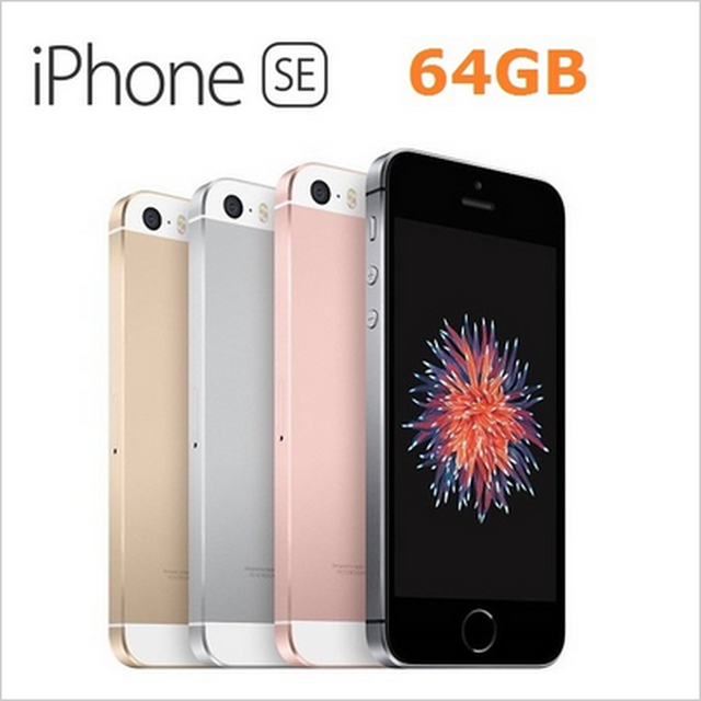 【12期零利率!APPLE】iPhone SE 64GB 12期零利率