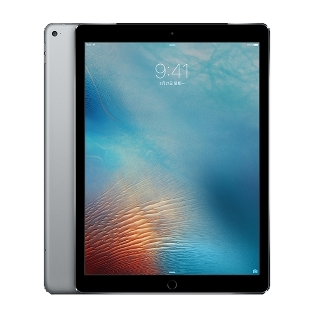 【再折三千APPLE】iPad Pro WIFI 9.7吋  256GB (共四色)