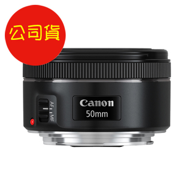 【Canon】EF 50mm F1.8 STM 入門定焦鏡