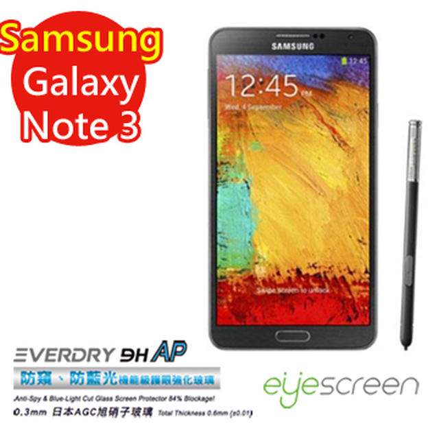 【EyeScreen 】Samsung Note 3 Everdry AG 疏水疏油螢幕保護貼