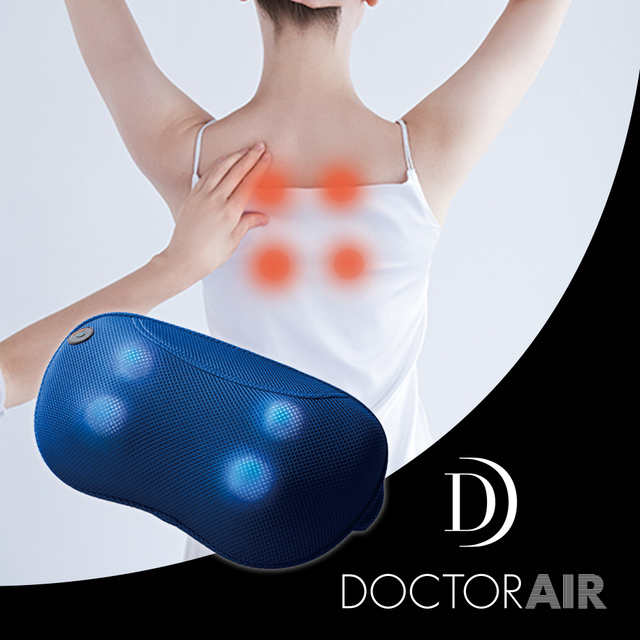 【DOCTOR AIR】3D按摩枕 藍色