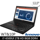 再折2500元 Lenovo ThinkPad X260 i7-6500U  8GD4/1TB 商務筆電