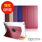 Optima iPad Air smart 360 專利旋轉保護套