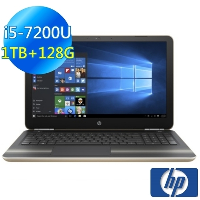 【HP】Pavilion Notebook 15-au166TX  15吋筆電  時尚金