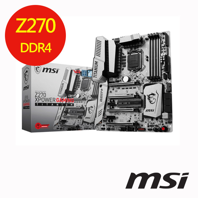 【msi微星】z270 xpower gaming titanium 主機板