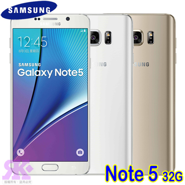 【Samsung】 Galaxy Note 5 5.7吋八核 智慧手機-32G