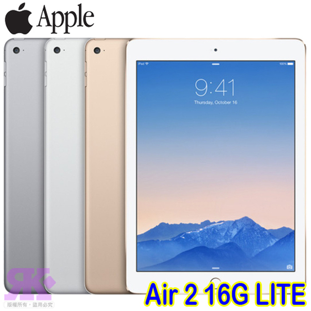 【再折700元 Apple 】iPad Air 2 WiFi+Cellular LTE 16GB平板電腦
