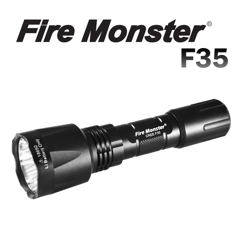 【週末轟殺】 Fire Monster  F35 CREE L2-U3 LED手電筒( 2電1充組)
