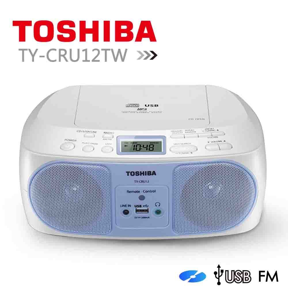 【toshiba】cd/mp3/fm收音機/usb ty-cru12tw