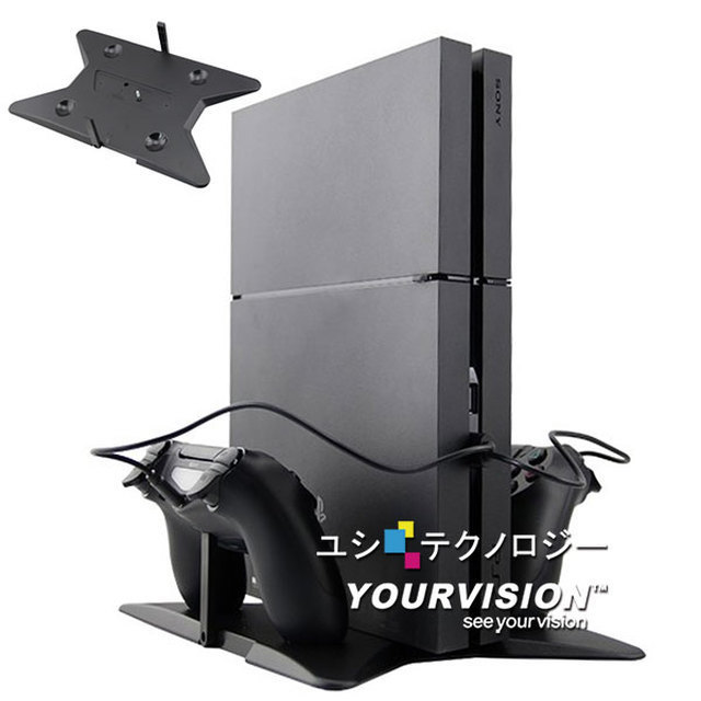 【Yourvision】PS4 Pro CUH-7000系列 主機及手把兩用直立架