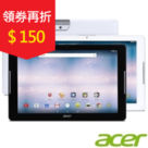 Acer  宏碁 Iconia One 10 WIFI (B3-A30)   10.1吋平板