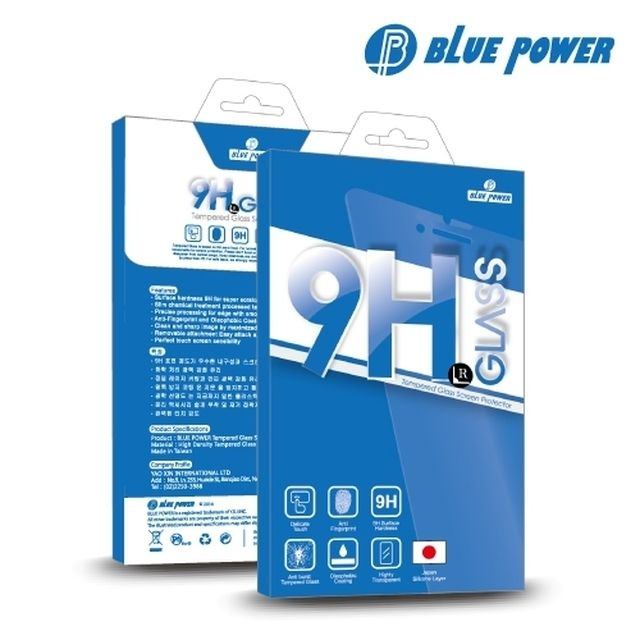 【[買1送1] BLUE POWER】LG G Pro 2 D838 9H鋼化玻璃保護貼
