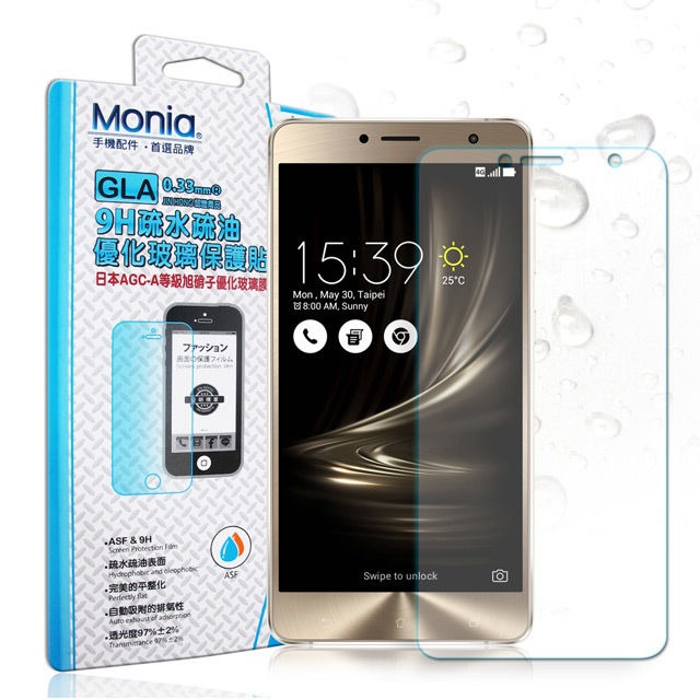 【MONIA ASUS ZenFone 3】Deluxe 5.5吋 ZS550KL 日本頂級 疏水疏油9H鋼化玻璃膜