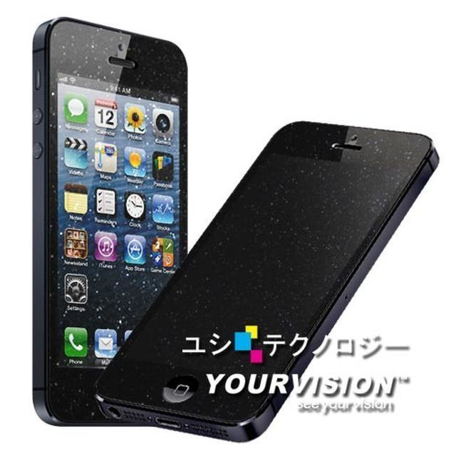 【Yourvision】iPhone 5 魔幻鑽石螢幕保護貼 螢幕貼(1入)