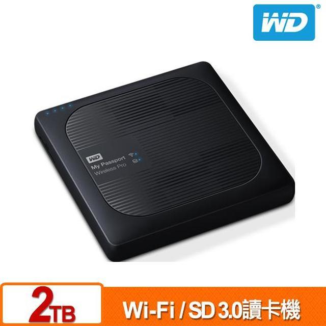 【WD 】Passport Wireless Pro 2TB   2.5吋Wi-Fi 行動硬碟