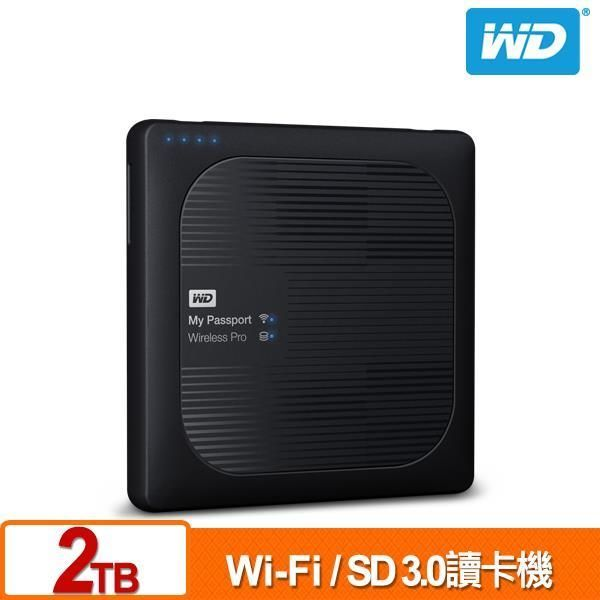 【WD】 My Passport Wireless Pro 2TB  Wi-Fi 行動硬碟