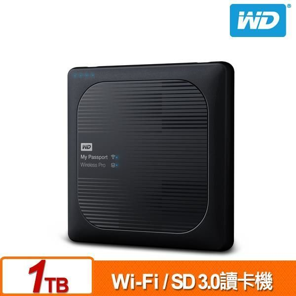 【WD】 My Passport Wireless Pro 1TB  Wi-Fi 行動硬碟