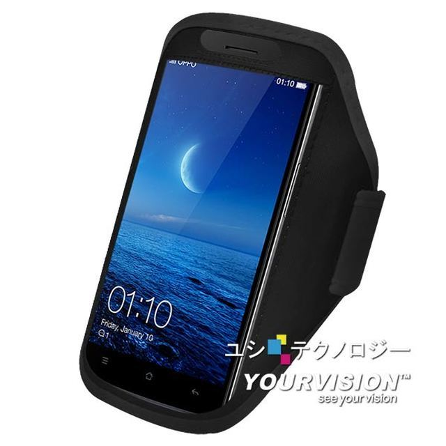【Yourvision】OPPO Find7 Find 7a 5.5吋  簡約風運動臂套