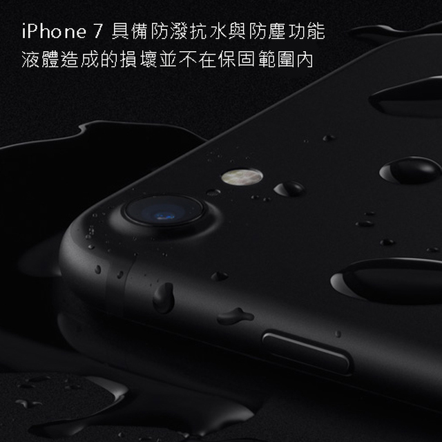 【★iPhone7折後87折!】APPLE iPhone 7+ 128G 5.5吋 智慧手機_銀