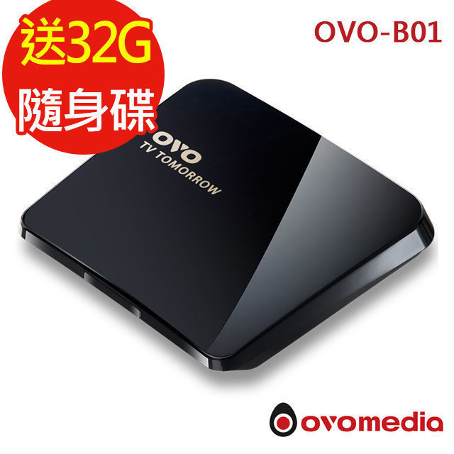 【OVO TV】TOMORROW 4K Android電視盒 OVO-B01贈禮券100元
