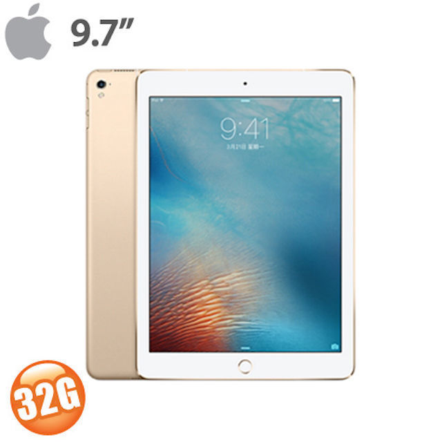 【APPLE 蘋果】iPad Pro 9.7吋 Wi‑Fi 32G 金 MLMQ2TA/A
