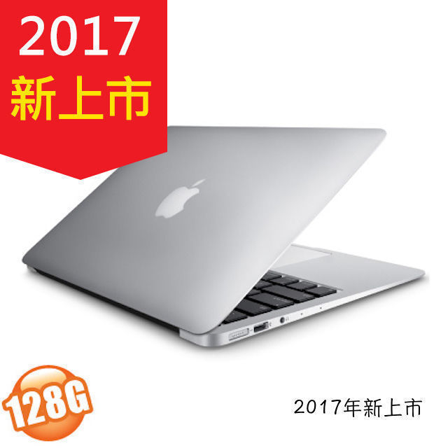 【APPLE】MacBook Air 13.3/8G/128G  MQD32TA/A 2017