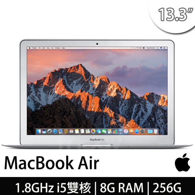 【APPLE】MacBook Air 256G 13.3吋  MQD42TA/A 送4好禮