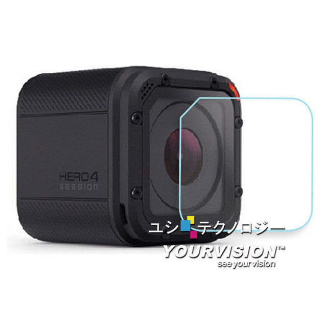 【Yourvision】GoPro HERO4 Session 鋼化玻璃膜 保護貼