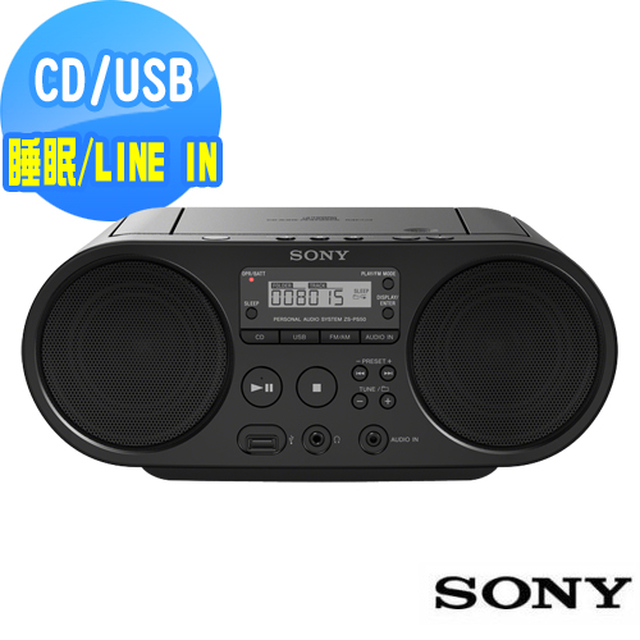【sony】mp3/usb 手提音響 zs-ps50