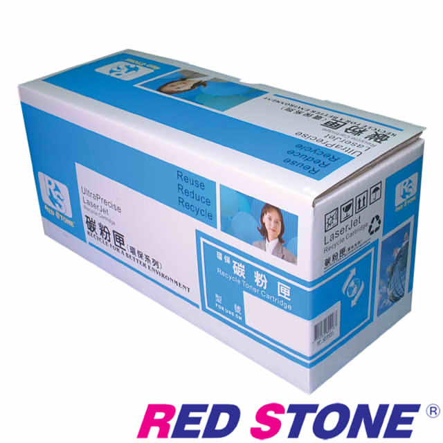 【RED STONE 】for HP CE321A環保碳粉匣 (藍色)