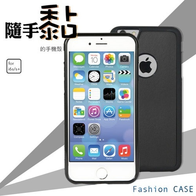 【Apple】Fashion Case 隨手黏iPhone手機殼 iPhone6+/6s+(白/黑)