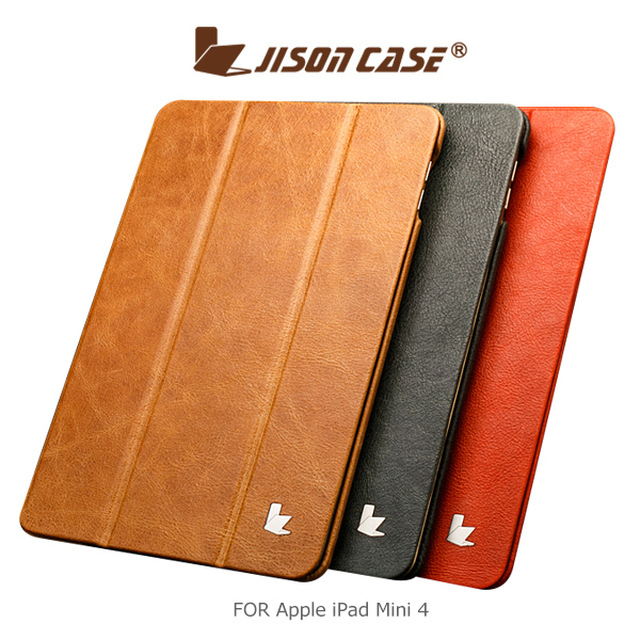 【JISONCASE Apple】iPad Mini 4 with Retina 奢華 真皮三折皮套