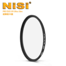 NISI 耐司 UV 49mm DUS Ultra Slim PRO  超薄框UV鏡(公司貨)